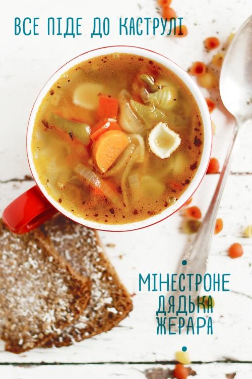 minestrone_02